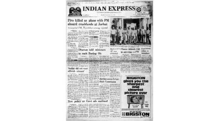 November 28, 1977, Forty Years Ago; Warning to Indira