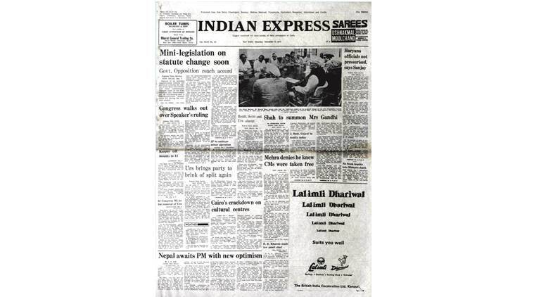 The Indian Express Front Page of December 8, 1977.