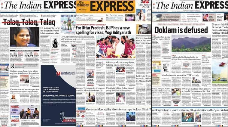 big stories indian express 2017