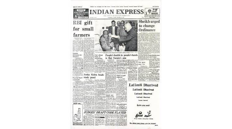 Indian express front page, Indian express forty years ago, Indian express in 1977, Indian express front page in 1977