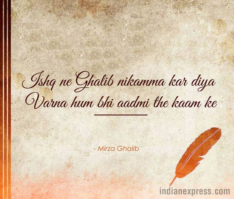 PHOTOS 60 Beautiful Mirza Ghalib Quotes For All The Romantics In Adorable Quotes About Loving Books
