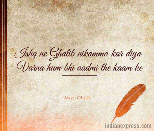 PHOTOS: 10 beautiful Mirza Ghalib quotes for all the romantics in ...
