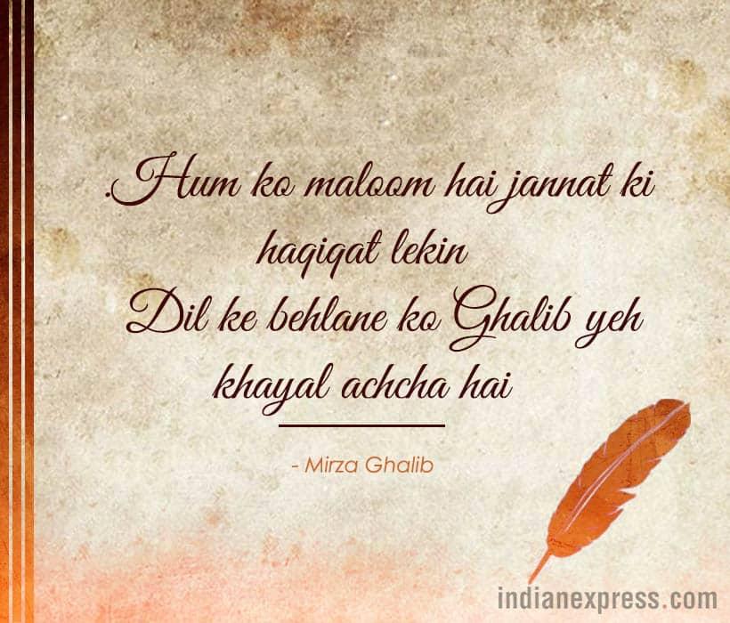 mirza ghalib, mirza ghalib poems, mirza ghalib birthday, ghalib shayari, indian express, indian express news