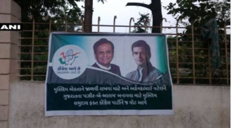 Gujarat poster of Ahmed Patel