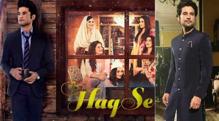 AltBalaji's Haq Se starring Rajeev Khandelwal and Surveen Chawla.