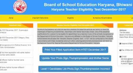 Haryana HTET 2017 admit card released, download at htetonline.com
