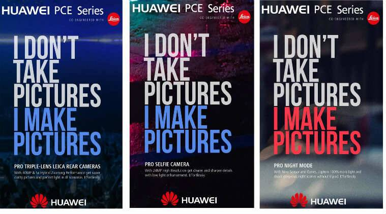 Huawei P11, Huawei P11 price, Huawei P11 camera, Huawei P11 specs, Huawei P11 MWC 2018, MWC 2018, Android Oreo