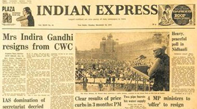 Decmber 19, 1977, Forty Years Ago: Indira quits CWC