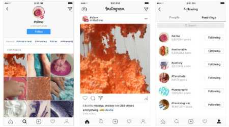 Instagram will now let users follow hashtags: Here's how it works