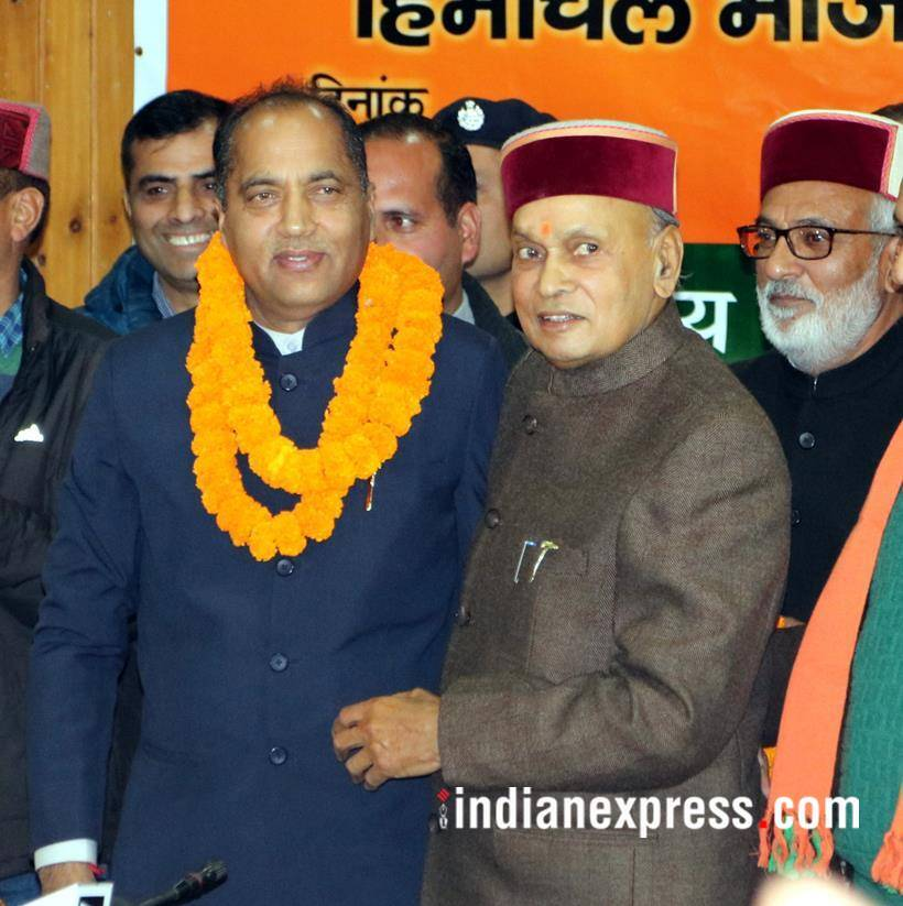 Jairam Thakur takes oath as Chief Minister of Himachal Pradesh