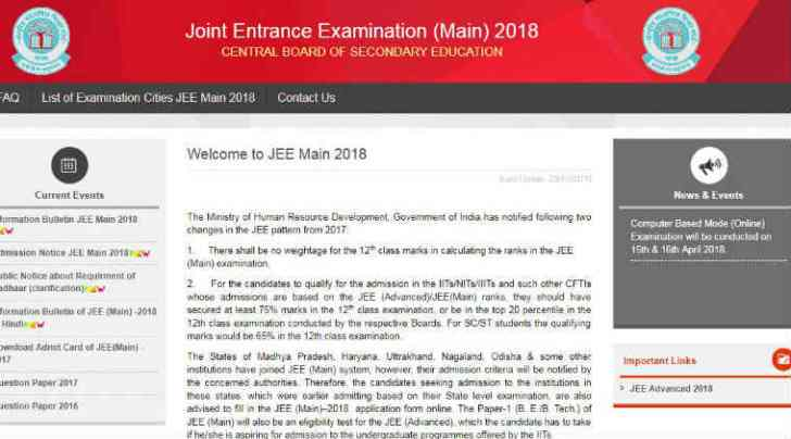 JEE Main 2018, jee main registration 2018, jeemain.nic.in