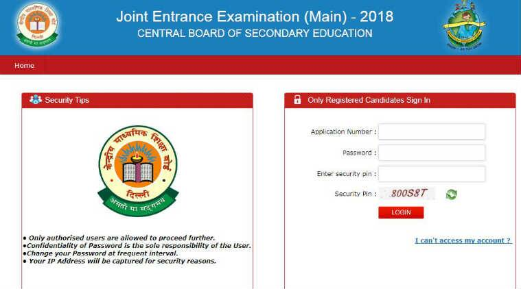 jeemain.nic.in, jee main 2018, jee 2018 exam date