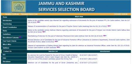 J&K government instructs JKSSB to recruit 2154 teachers in four months