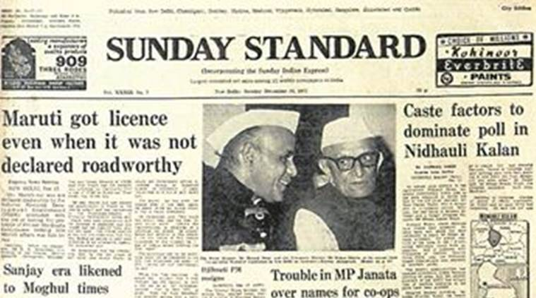December 18, 1977, Forty Years Ago: Maruti probe