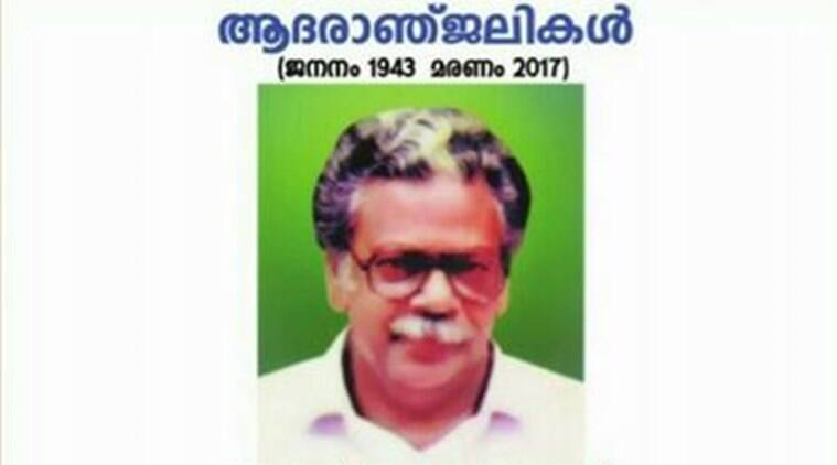 Kerala man, Kerala man obituary, Joseph Melukunnel, Kerala man fake obituary, Kerala news, Indian Express news
