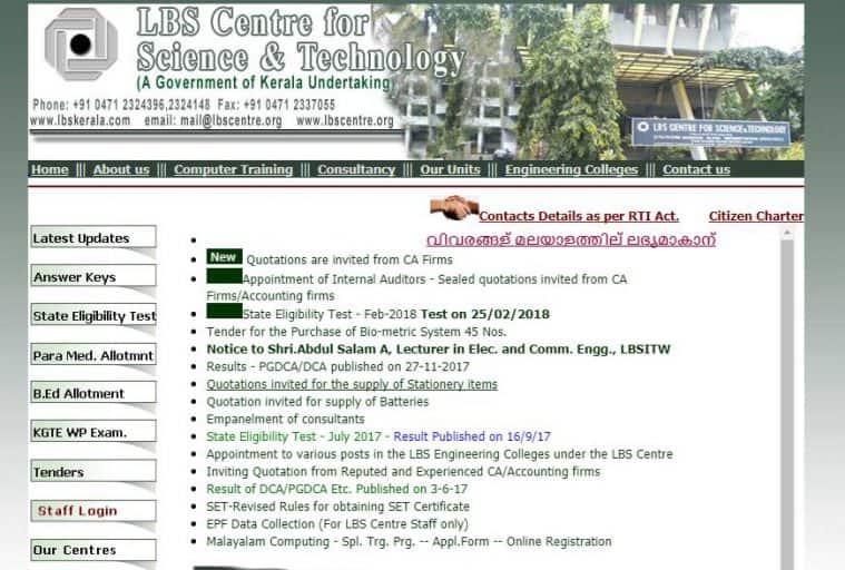 kerala set, kset 2018, kerala set registration, lbskerala.com