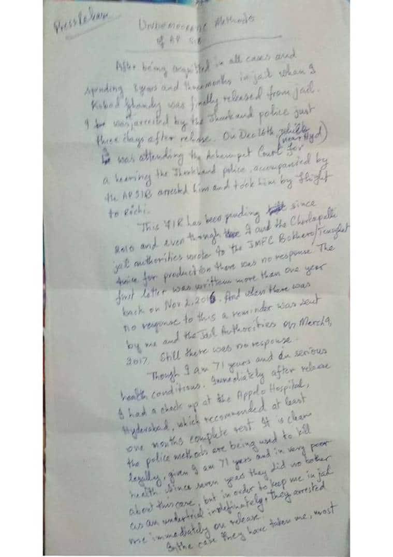 Kobad Ghandy letter