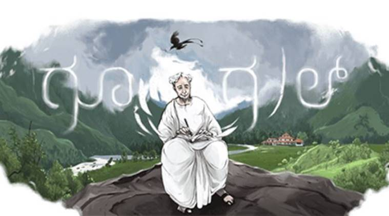 Google doodle celebrates Kannada author Kuppali Venkatappa Puttappa's birth anniversary