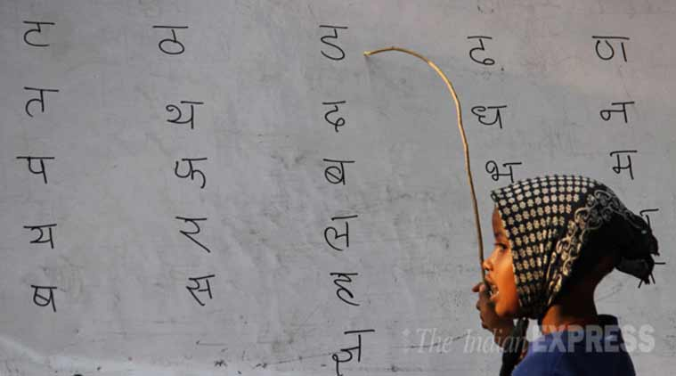 Marathi in schools: BJP seeks mandatory subject in higher classes