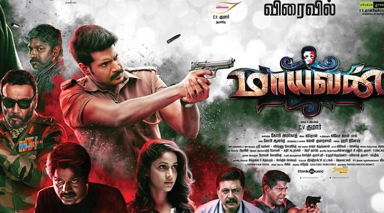 Maayavan HD (2017) Movie Watch Online