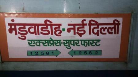 Six coaches of Manduadih Express derail at New Delhi Railway Station