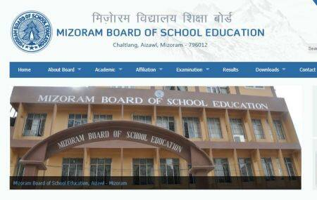 MBSE HSSLC 2018 datesheet released at mbse.edu.in, exams to begin from March5