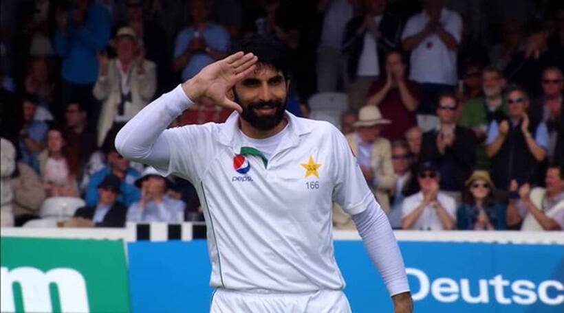 Misbah-ul-haq retirement in 2017
