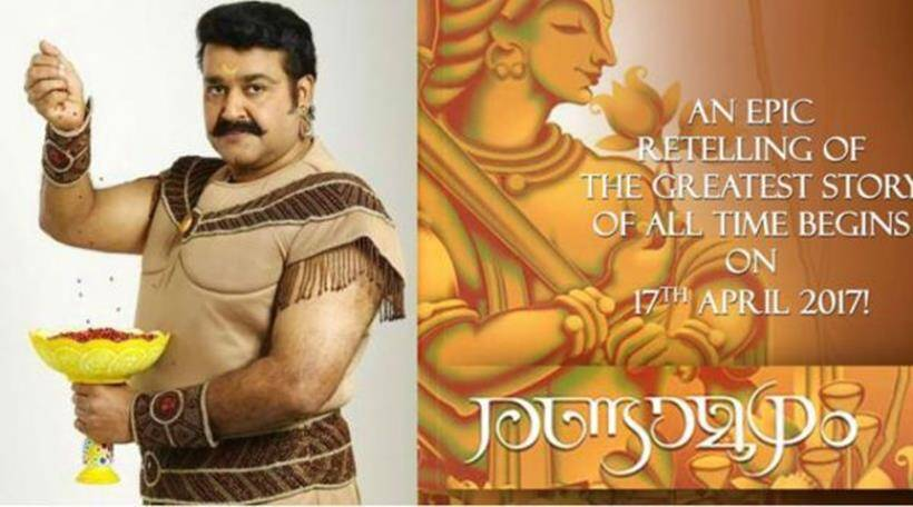 mohanlal transformation for odiyan