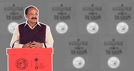12th RNG Awards: Vice President Venkaiah Naidu Delivering The Keynote Address