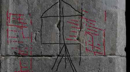 Graffiti sketched by young Isaac Newtondiscovered