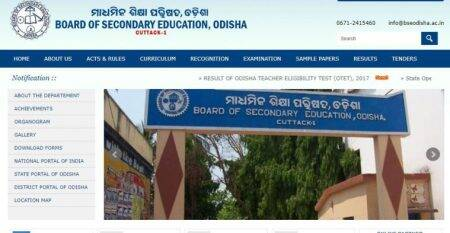 BSE Odisha releases HSC exam 2018 admit cards at bseodisha.ac.in