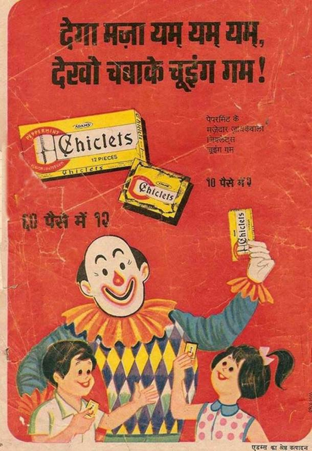 14 posters of old advertisements that will make you very ...