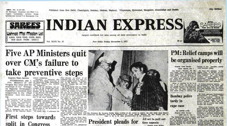 December 2, 1977, Forty Years Ago: AP Ministers Quit