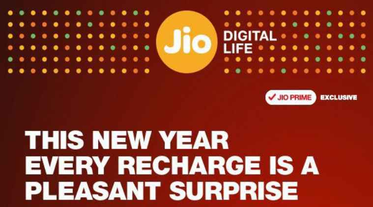 Reliance Jio new cashback offer
