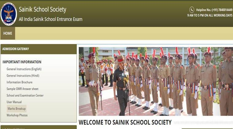 Sainik School AISSEE 2019: Registration from today, apply at sainikschooladmission.in