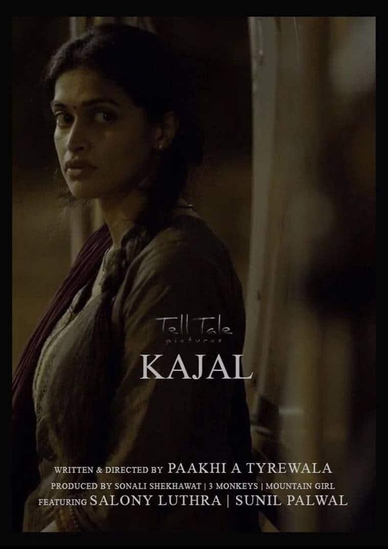 kajal short film