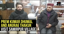BJP's CM Candidates Prem Kumar Dhumal And Anurag Thakur Visit Samirpur Village A Day Before The HP Results
