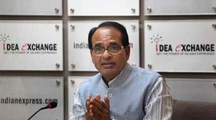 Girls in Madhya Pradesh schools will be trained in martial arts, says Shivraj SinghChouhan
