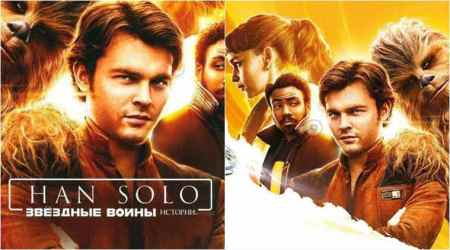 Solo A Star Wars Story First Look: Alden Ehrenreich plays the younger Han Solo in this standalone film