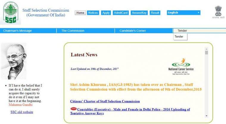 ssc, ssc constable, ssc,nic.in, ssc constable answer keys, ssc constable exam 2017, ssc delhi police constable exam 2017