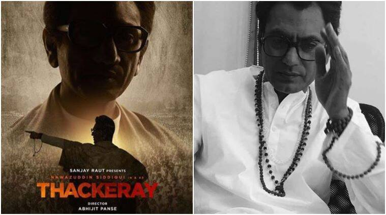 Thackeray teaser