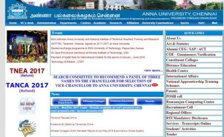 Anna University declares results for UG, PG exams 2017, check at annauniv.edu