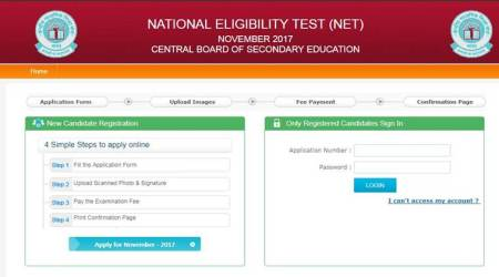 CBSE UGC NET 2017: Download answer key at cbsenet.nic.in