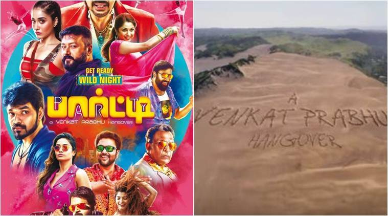 venkat prabhu party song