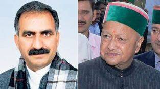 http://indianexpress.com/elections/himachal-pradesh-assembly-elections-2017/governance-was-not-as-per-expectation-himachal-cong-chief-counters-virbhadra-4990658/