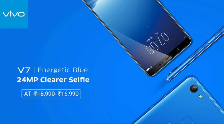 Vivo V7 price in India slashed to Rs 16,990: Specifications and