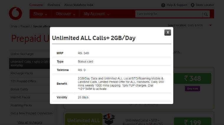Vodafone prepaid recharge offers Rs 348 2GB daily data unlimited calling