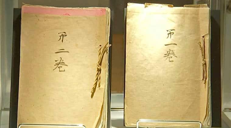 japanese emperor, hirohito, memior, world war 2, world news, indian express