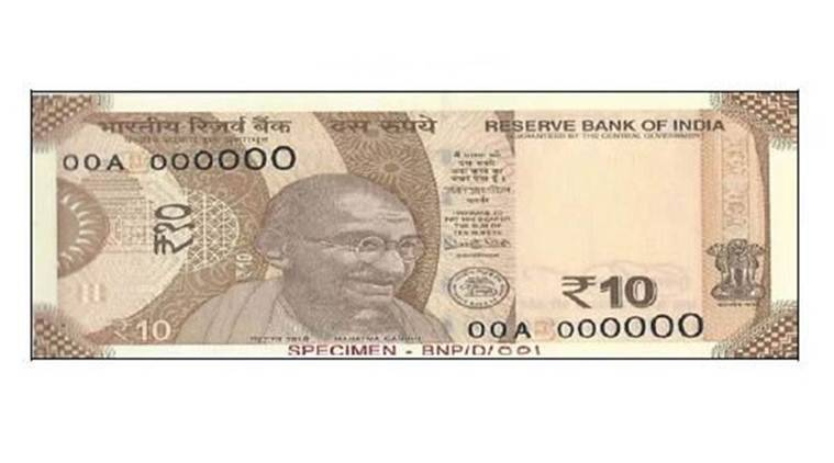 RBI issues new ₹10 notes with chocolate brown colour!
