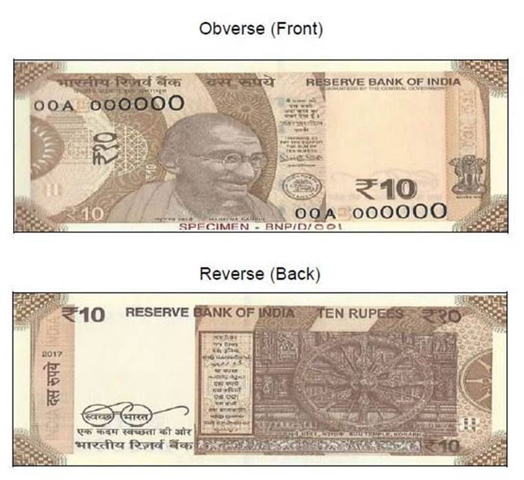 RBI Introduces new Rs. 10 banknote